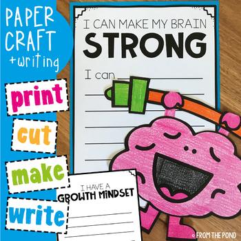 Growth Mindset Craftivity {Brain {Power}