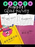 Growth Mindset Craftivity FREEBIE!!!