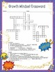 Growth Mindset Activities Crossword Puzzle and Word Search Find