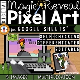 Growth Mindset Digital Pixel Art Magic Reveal MULTIPLICATION
