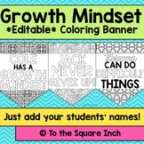 Growth Mindset Editable Coloring Banner