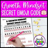 Growth Mindset Secret Emoji Code (Back to School Emoji Activities)