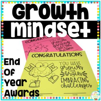 Growth Mindset End of Year Celebration Bundle