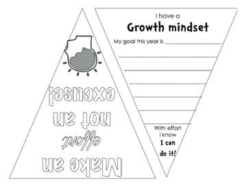 Growth Mindset Flag Pennants