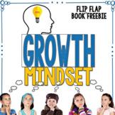 Growth Mindset Flip Flap Book® FREEBIE