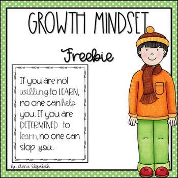 Growth Mindset *Freebie!*
