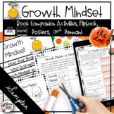 The Dot by Peter Reynolds Growth Mindset Free Activities & Posters