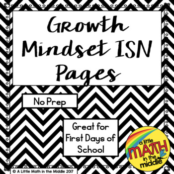Growth Mindset ISN Pages