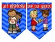 Growth Mindset In this Classroom We...Banner