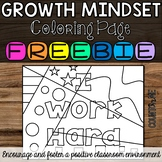 Growth Mindset Inspirational Coloring Page FREEBIE
