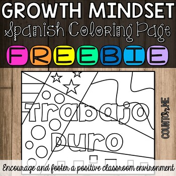 Growth Mindset Inspirational Coloring Page in Spanish FREEBIE