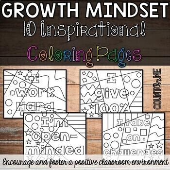Growth Mindset Inspirational Coloring Pages BUNDLE