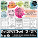 Growth Mindset Inspirational Quotes Bundle