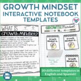 Growth Mindset Interactive Notebook
