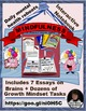 Growth Mindset Interactive Notebook ( Grades 6 to 12+)