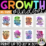 "Growth Mindset EXTRA-LARGE up to 30x40"" Watercolor Posters"