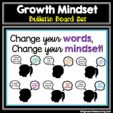 Growth Mindset Lesson Bulletin Board Set