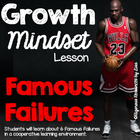 Growth Mindset Lesson - Famous Failures