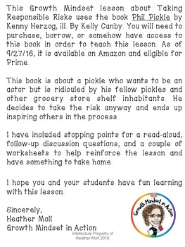 """Growth Mindset Lesson about Taking Responsible Risks using book """"Phil Pickle"""""""