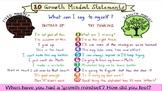 Growth Mindset Lesson using Class Dojo (Lesson 1)