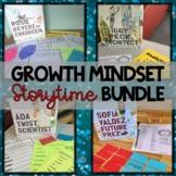 Growth Mindset Literature BUNDLE