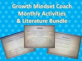 Growth Mindset Literature Bundle and Monthly Activities