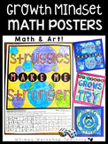 Growth Mindset MATH POSTERS to color