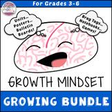 Growth Mindset Growing Bundle