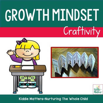 Growth Mindset Craftivity: Teaching Kids How To Have A Gro