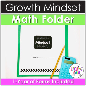 Growth Mindset Math Goals Folder