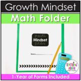 Growth Mindset Math Goals Folder