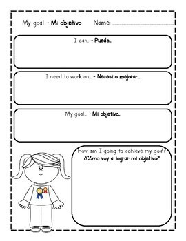 Growth Mindset - Mentalidad de Crecimiento (Bilingual English & Spanish)