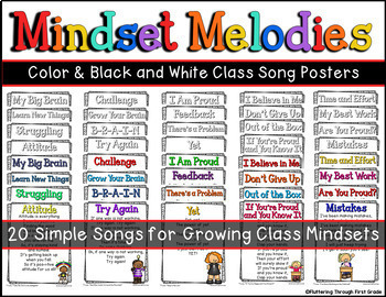 "Growth Mindset - ""Mindset Melodies: 20 Simple Songs for Growing Class Mindsets"""