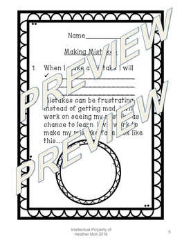 Growth Mindset Mistakes lesson using the book: The Girl Who Never Made Mistakes