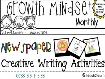 Growth Mindset - The Dot, Ish and Sky Color Creative Writing Activities