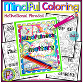 Growth Mindset & Motivational Coloring Sheets - Set 1