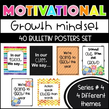 Growth Mindset Motivational Posters Series 4