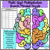 Growth Mindset Multi-Digit Multiplication Brain Puzzle