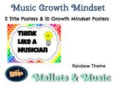 Growth Mindset Music Posters - Rainbow Theme