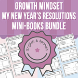 Growth Mindset - My New Year's Resolutions Mini-Books BUNDLE