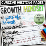 Growth Mindset - No-Prep Cursive Writing Printables with a Growth Mindset Theme