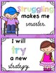 Growth Mindset Phrase Posters