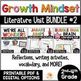Growth Mindset Picture Book BUNDLE #2
