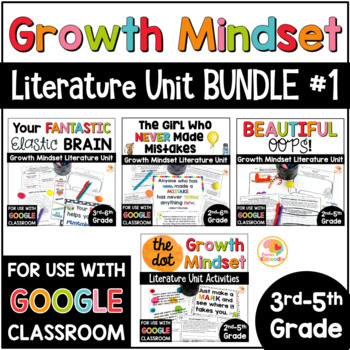 Growth Mindset Picture Book BUNDLE