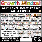 Growth Mindset Picture Book MEGA BUNDLE