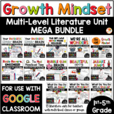 Growth Mindset Picture Book MEGA BUNDLE