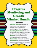 Growth Mindset Portfolio Progress Monitoring Bundle