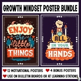 Growth Mindset Poster BUNDLE