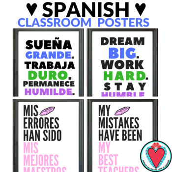 Growth Mindset Poster Bundle - Bilingual Resource