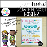 Growth Mindset Poster - FREEBIE!